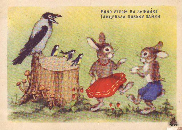 песня про зайчика слушать