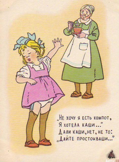Поздравление на кашу от бабушки и дедушки